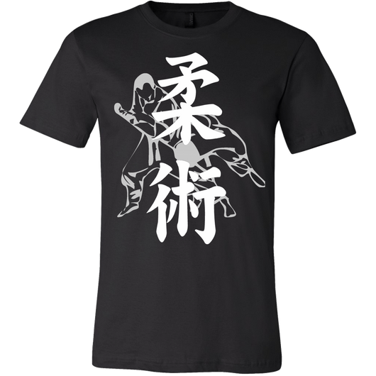 Martial Art T-Shirt, short sleeve, black, with BJJ design, unisex - T-shirt - Art of KIME