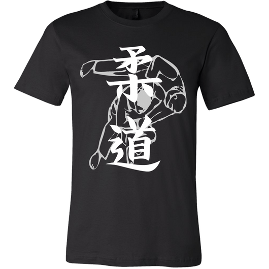 Martial Art T-Shirt, short sleeve, black, with Judo design, unisex - T-shirt - Art of KIME