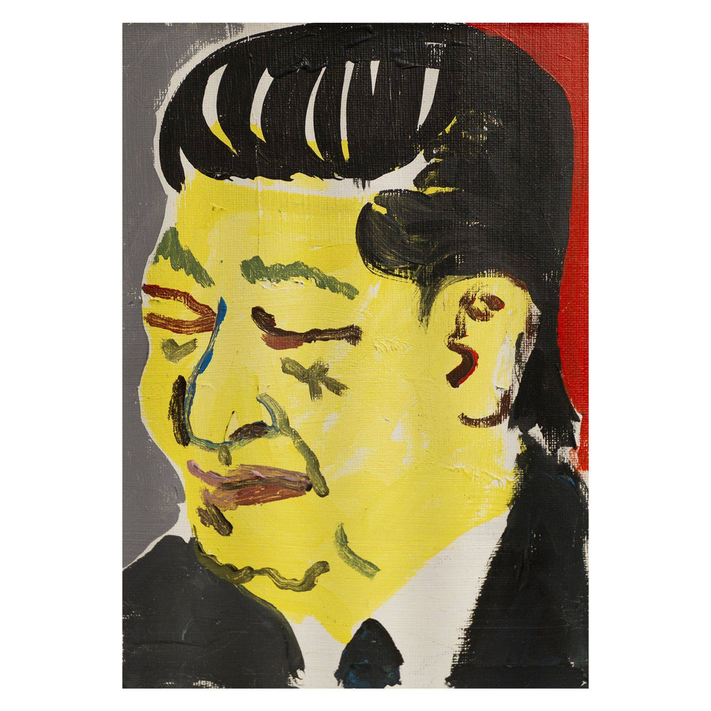 Tableau Xi Jinping de Gonzo-The Woods Gallery