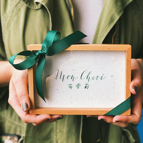 Customised Petite Frame Calligraphy