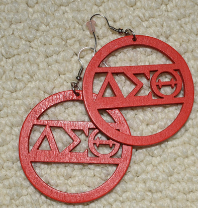 DST Wooden Earrings