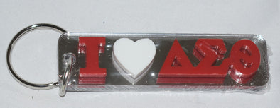DST - I Love DST Key Chain