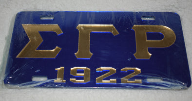 Sigma Gamma Rho 1922 License Plate