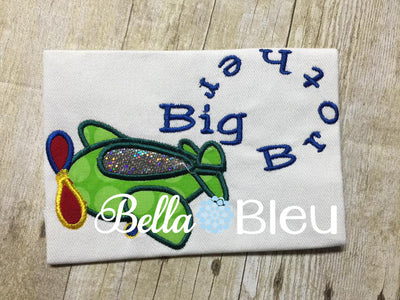 Big Brother Airplane Machine Embroidery Applique Design