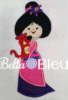 Inspired Japanese Princess Mulan Machine Applique Embroidery Design