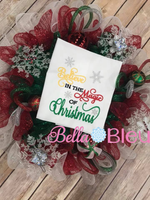 Believe in Magic of Christmas Machine Embroidery Design 8x12