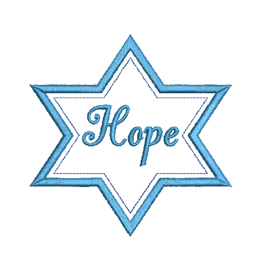 Hope Applique machine embroidery design