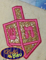 Hanukkah Dreidel Holiday Applique Embroidery Design