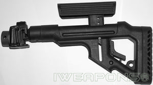IWEAPONS® Galil Buttstock With Cheek Piece