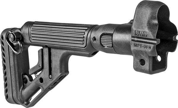 UAS Folding Buttstock with Cheek Piece for MP5