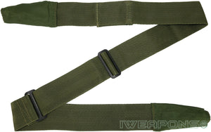 IWEAPONS® IDF Heavy-Duty 2-Point Rifle Sling