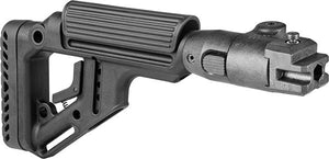 UAS Folding Buttstock with Cheek Piece for AKM/AK-47 - Stamped Receiver