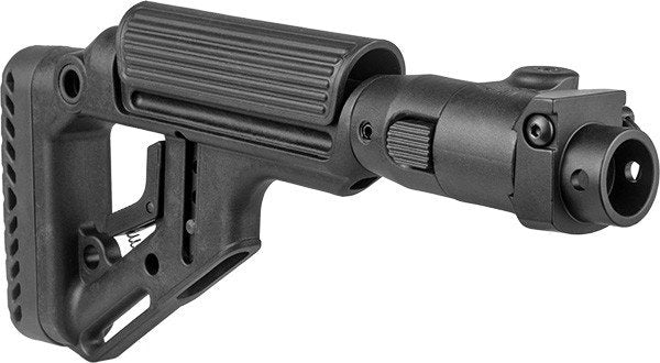 UAS Folding Buttstock with Cheek Piece for Galil