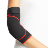 ArmoLine Elbow Pad Support