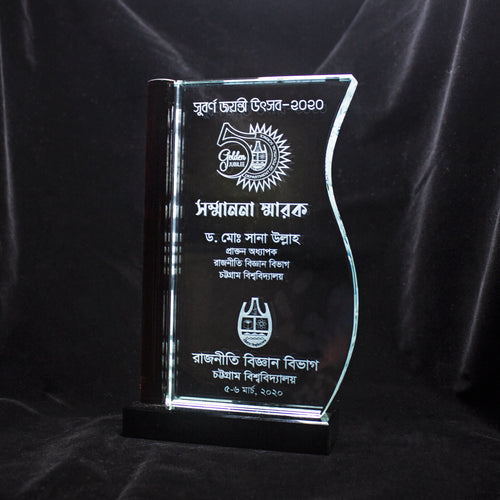 laser engraved side curved customized crystal award crest plaque