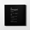 Unagui definition Canvas Art - Artiful Friends Definition Collection