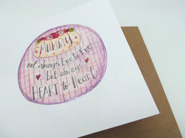 Mummy Heart to Heart Card - Personalised