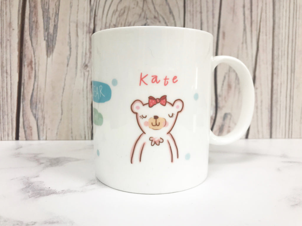 Daddy/Granda Bear to.... Mug 11oz Bone China