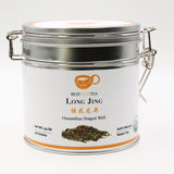Organic Osmanthus Long Jing/ Dragon Well Green Tea