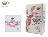 Superior grade organic  tea (pyramid tea bags) 2 Packs