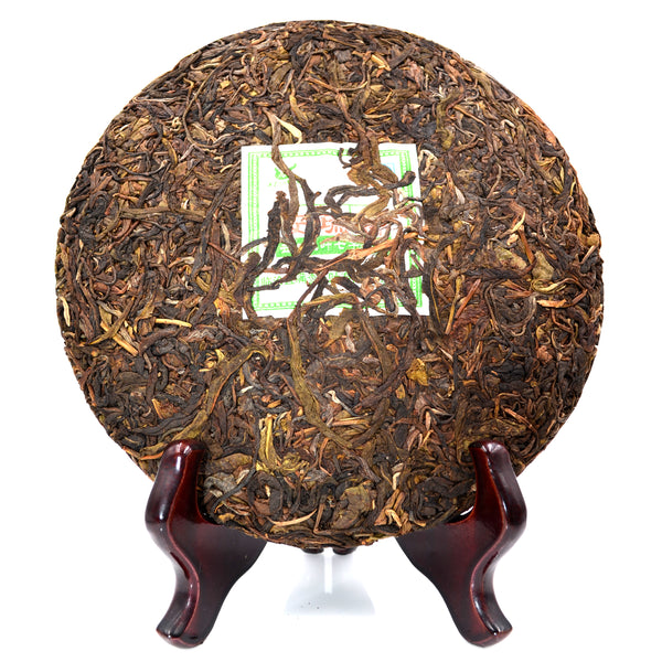2016 Summer Picked Raw Puerh Tea Cake