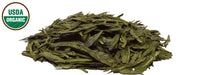 2020 Organic Dragon Well/ Long Jing Green Tea