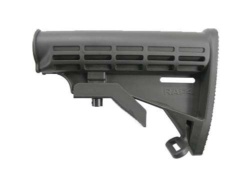 Carbine Butt Stock (ACU Gray) - Punishers Paintball
