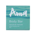 Ama Body Bar Hydrate - Plastic Free Moisturiser Solid Bar