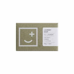 Fair & Square Laundry Soap Bar - 90g