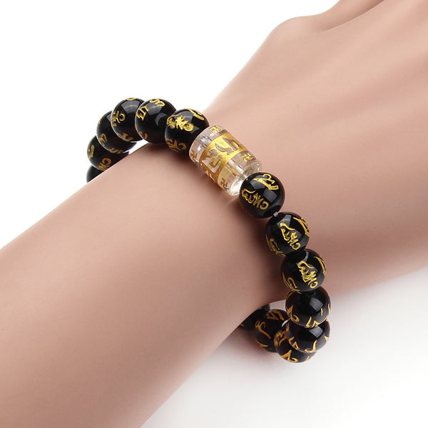 Natural Black Mantra Beads Bracelet
