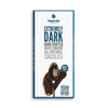 6 PACK EXTREME DARK CHOCOLATE 85% COCOA - ALL NATURAL