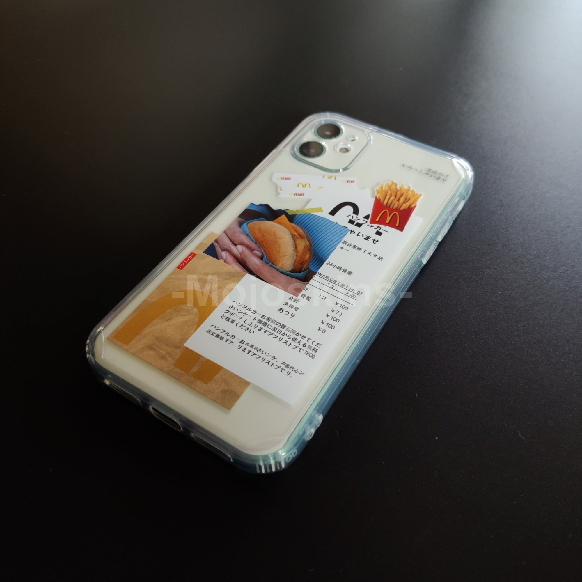 Burger Mcd Iphone Casing