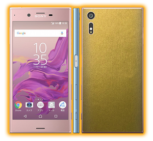 Sony Xperia XZS - Brushed Metal Skins / Wraps