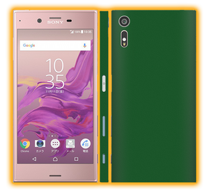 Sony Xperia XZ - Prismatic Colours Skins / Wraps