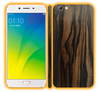Oppo R9s Plus - Wood Skins / Wraps