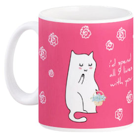 Mug Couple Miss Cat with 9 Lives
