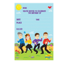 Wiggles Birthday Party Invitations
