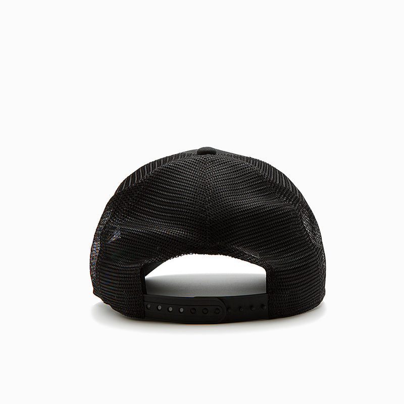 Black Vinyl Trucker Cap