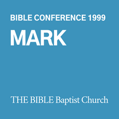 1999 Bible Conference: Mark (CD)