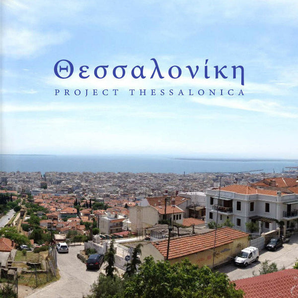 Donation - Project Thessalonica