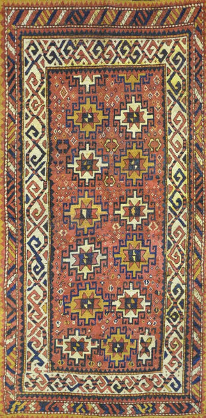 Antique Caucasian Kuba Rug SNA 001