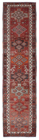 "Handmade Turkish Runner Orange Boho Rug > Design# 32791 > Size: 2'-11"" x 11'-9"" [ONLINE ONLY]"