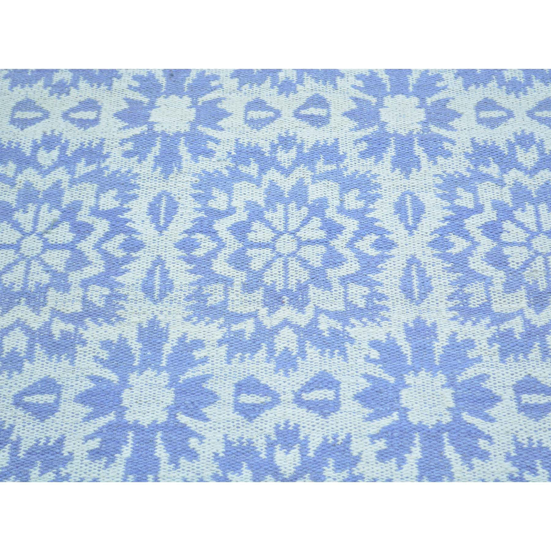 "Handmade Flat Weave Rectangle Rug > Design# SH29835 > Size: 3'-7"" x 5'-4"" [ONLINE ONLY]"
