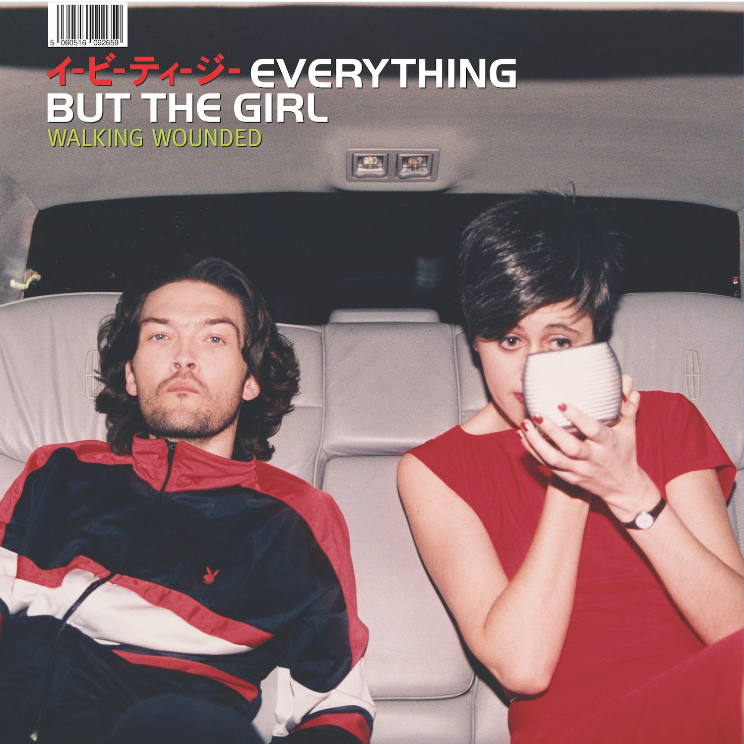 Everything But The Girl - Walking Wounded (Vinyl LP)