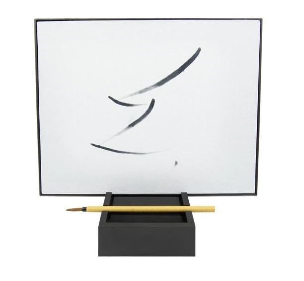 Zen Magic Blackboard