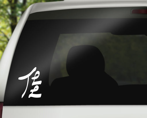 Perfection | Japanese Word Art Decal, Car Decals, Personally Yours Accessories