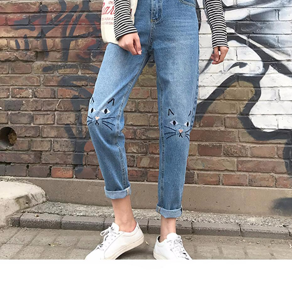 High Waist Cat Embroidery Jeans