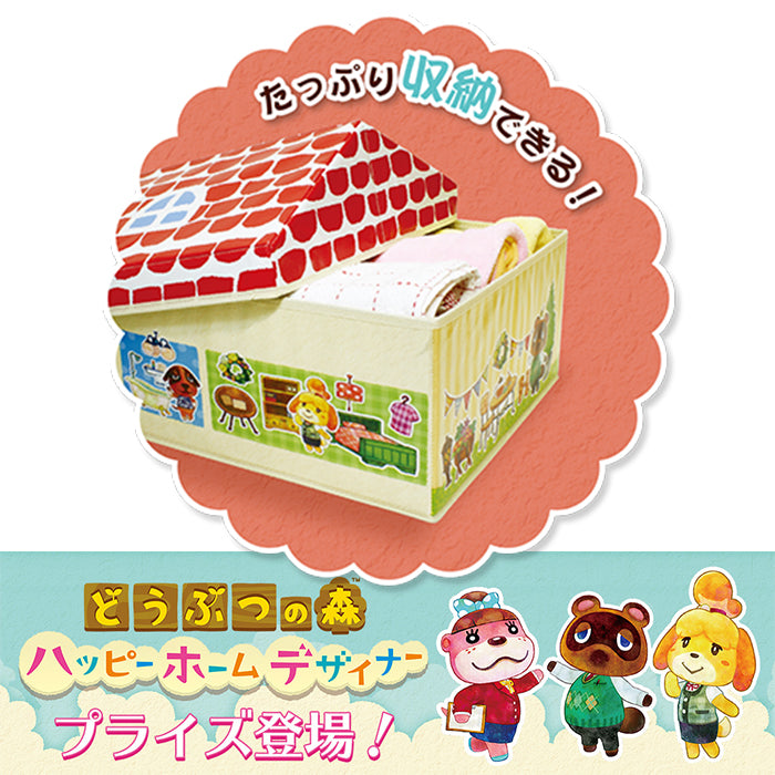 Animal Crossing Happy Home Designer Cloth Storage House – Level Up on