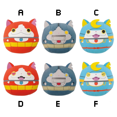 Yo-Kai Watch Round Plush