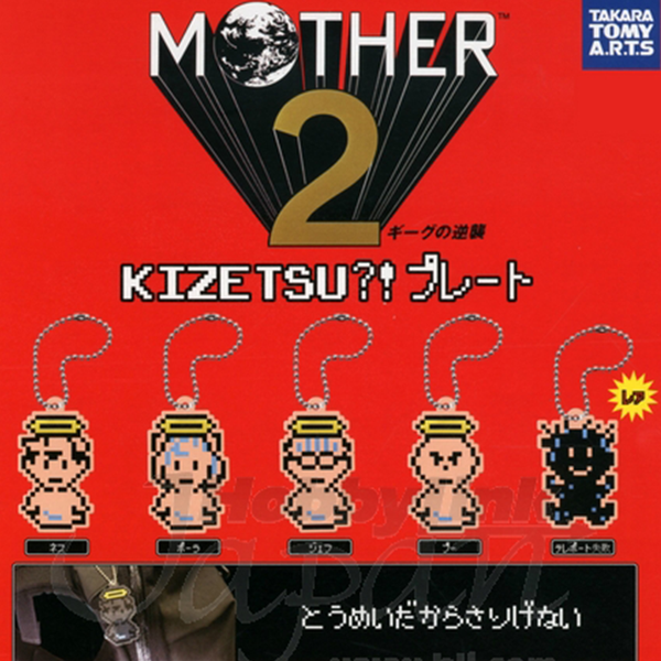 Mother 2 Kizetsu Gashapon